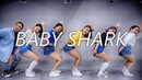 Baby Shark (Trap Remix) | SUN-J choreography