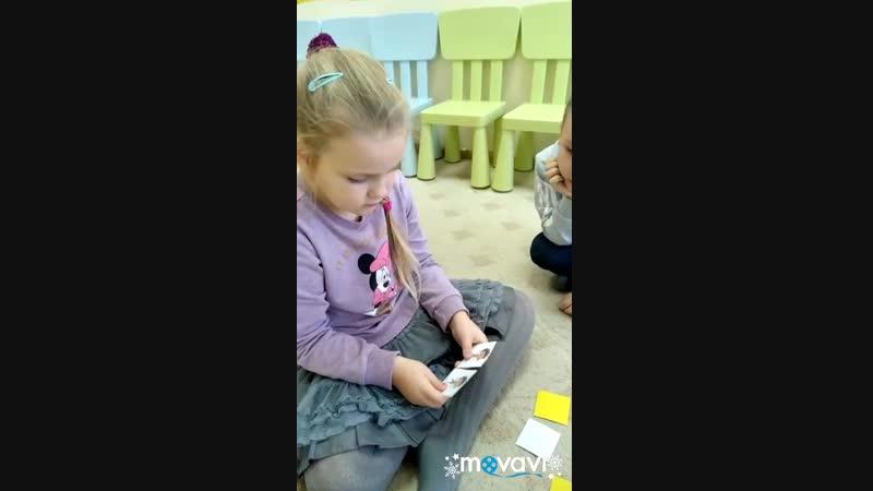 Изучаем глаголы в игре Pairs Game