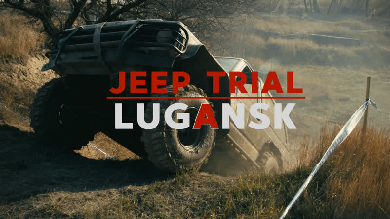 Jeep Trial competition