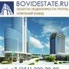 Коммерческая недвижимость группы компаний БОВИД