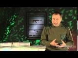 Бактериологическое оружие | урок 10, ОБЖ 10 класс