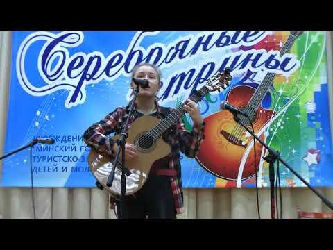 Болбас Валентина Туристская песня МГТЭЦДиМ песня Морская