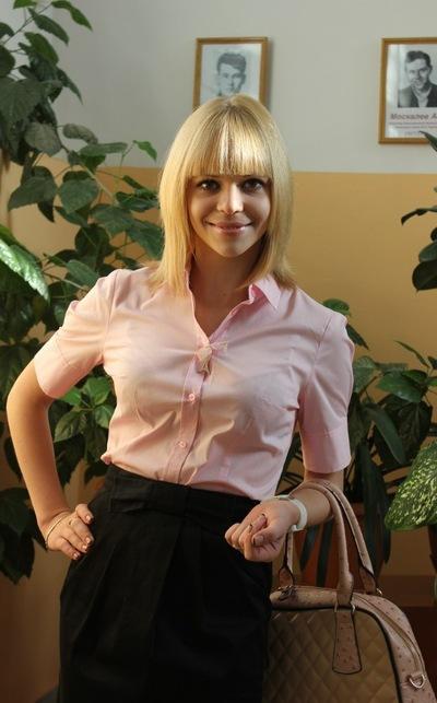 Татьяна Муралова, 7 октября 1994, Глазов, id220010334