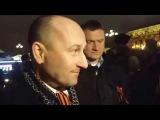 Николай Стариков (ПВО) на Манежке о создании движения