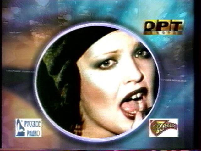 Рекламный блок (ОРТ, 31.12.1998) Juicy Fruit, Шоколад Россия, ОРТ Рекордс