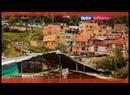 Орел и решка На краю света Богота Колумбия