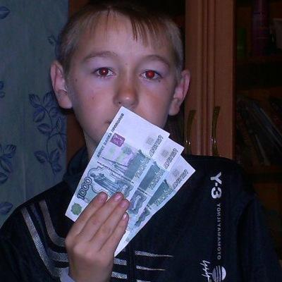 Влад Большаков, 6 мая 1999, Комсомольск, id166675385