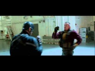 Сцена драки из фильма