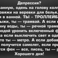 Ксюшенька Бурлина, 13 декабря 1991, Калуга, id152193510