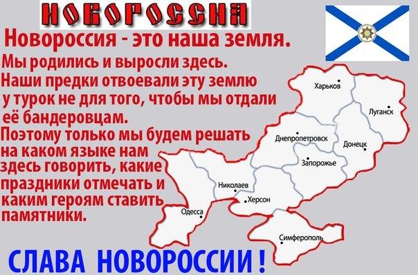 Жители Славянска требуют от террористов разблокировать горисполком и покинуть город - Цензор.НЕТ 8263