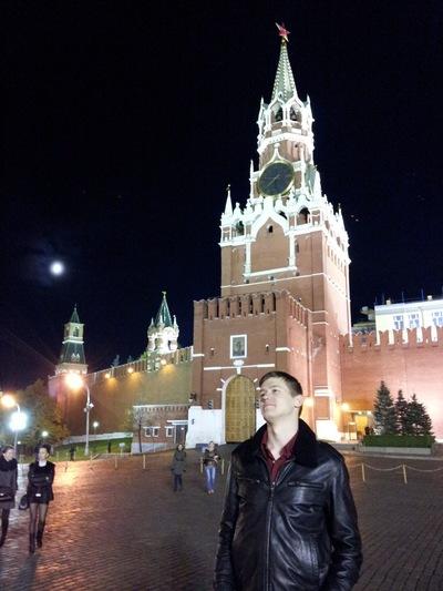 Алексей Кушев, 16 марта , Кривой Рог, id10281843