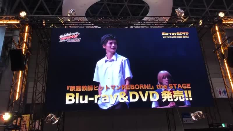 JF   Katekyo Hitman Reborn the STAGE [Official BRDVD Trailer 2]