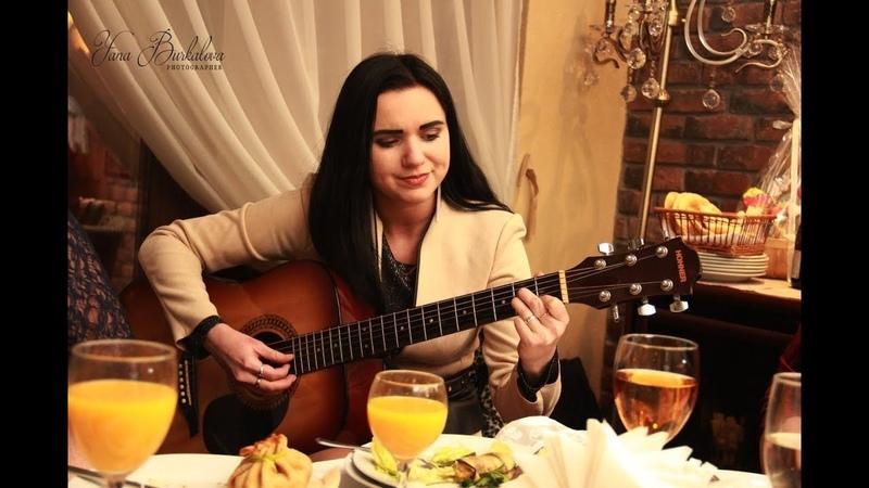 Инна Вальтер Посиделки после концерта ДР Марины Ибеевой Мафик