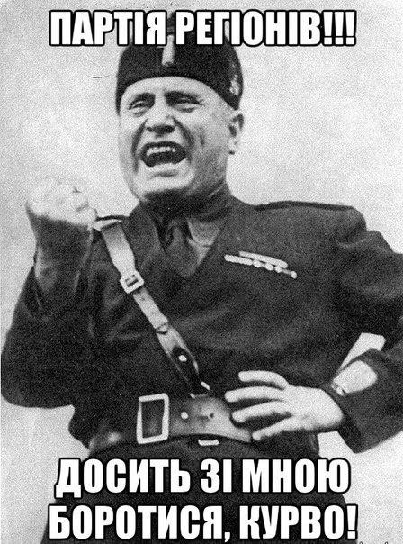 """""""Иди сюда чуб, еб##ый"""", - обкуренные боевики ПР избили журналистов - Цензор.НЕТ 8590"""