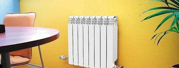 #Советы #по #ремонту Всё о центральной системе отопления. Как же мне не нравится эта батарея! О чем думали строители, когда ее ставили? И как бы было хорошо, если бы тут не было вообще радиатора отопления! Мы думаем эти мысли по поводу внешнего вида ваших радиаторов Вас посещали не раз и не два в вашей жизни! Ну почему же все не так сделано как хотелось бы, и можно ли самостоятельно вмешиваться в работу центрального отопления? Как сделать так, чтобы батарея исполняла свои основные функции, но…