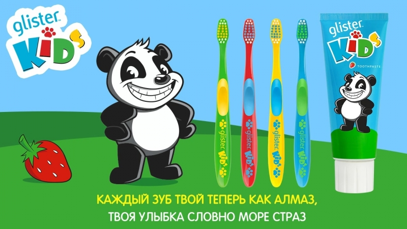 Glister Kids song RUS