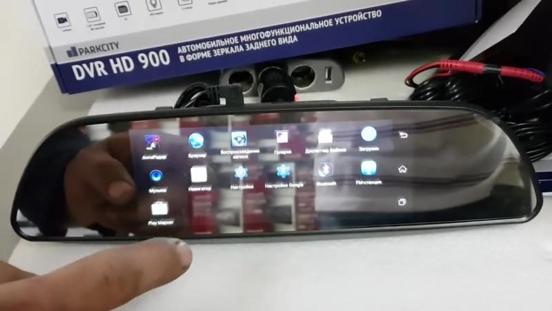 Зеркало-видео регистратор Car DVRs Mirror