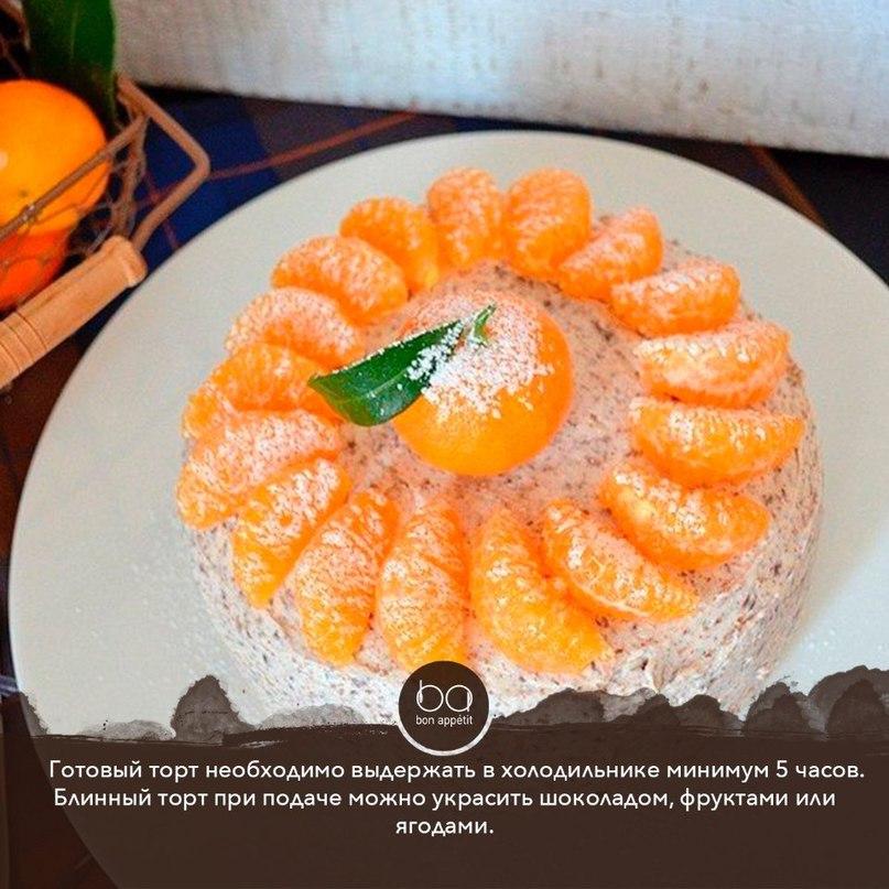 Блинный торты рецепты простые в домашних условиях