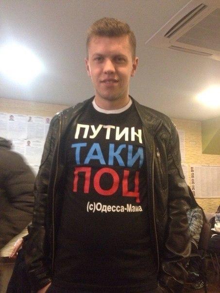 Россия напала на Украину без объявления войны, - глава МИД Польши - Цензор.НЕТ 8510
