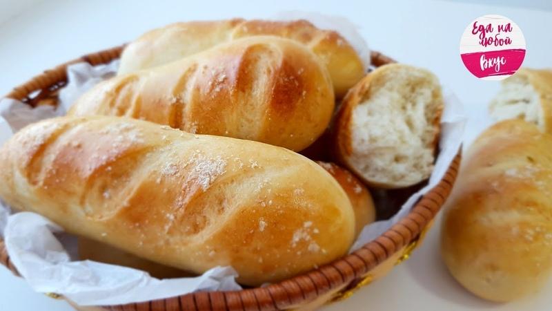 Вместо Хлеба Воздушные Мягкие МИНИ Батоны в духовке