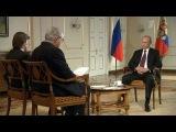 Владимир Путин дал эксклюзивное интервью Первому каналу и агентству `Ассошиэйтед Пресс` - Первый канал