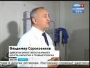 Технологии завтрашнего дня В Иркутске проходит международная конференция врачей диагностов