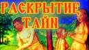 ТЕОРИЯ БИБЛЕЙСКИЕ АПОКРИФИЧЕСКИЕ МОТИВЫ МИРА ДИКОГО ЗАПАДА И ИГРЫ ПРЕСТОЛОВ