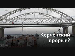 Как украинские моряки проходили Керченский пролив