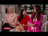 Интервью Кейт Бланшетт, Сандры Буллок и Аквафины для «Access Hollywood»