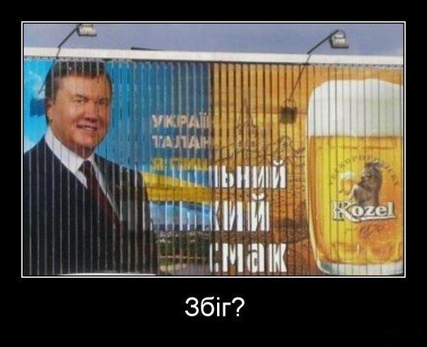 Европарламент опасается, что Украина присоединится к ТС: У нас уже есть планы после Вильнюса - Цензор.НЕТ 8213