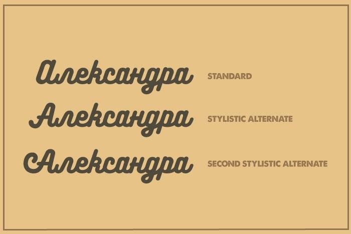 шрифт bukhari