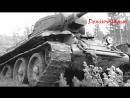 Задокументировано №154 - Бессмертный танк Т-34.mp4