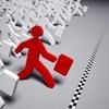 Содействие трудоустройству инвалидов