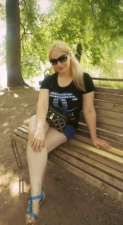 Светлана Латышева, 22 сентября , Одесса, id138569678