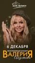 Валерия Перфилова фото #17