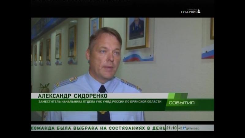 В Брянске полицейские поздравили победительниц Всероссийского конкурса социальной рекламы