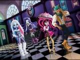 Monster High School Базовые Волна 2 (Школьная) 5 реклама