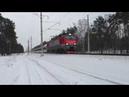 Электровоз ЭП20-004 (ТЧЭ-6) со скоростным фирм. поездом № 706Н Стриж, Нижний Новгород - Москва.