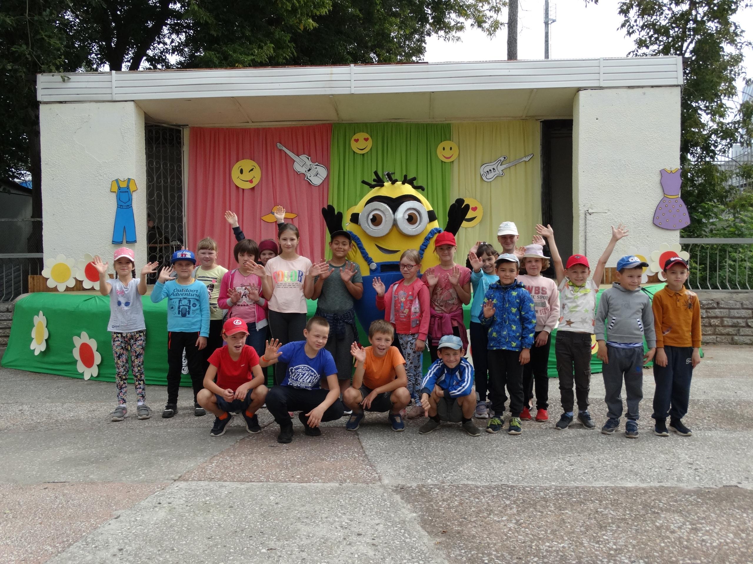 Школьные лагеря