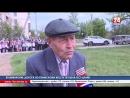Маленьким героям Великой Отечественной войны в селе Жемчужина Нижнегорского района посвятили аллею памяти