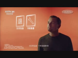 uxin Group commercial #2