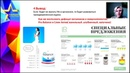 Как избежать седины Почему Цинк нужен мужчине Роль микроэлементов в питании