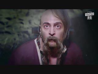 Не Ной - Про первого украинца на Земле _ Пороблено в Украине, пародия 2014