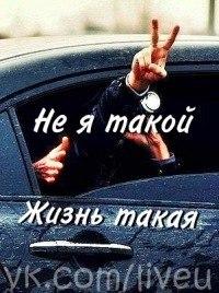 Витаха Лысенок, 8 мая 1988, Ясиноватая, id114717083
