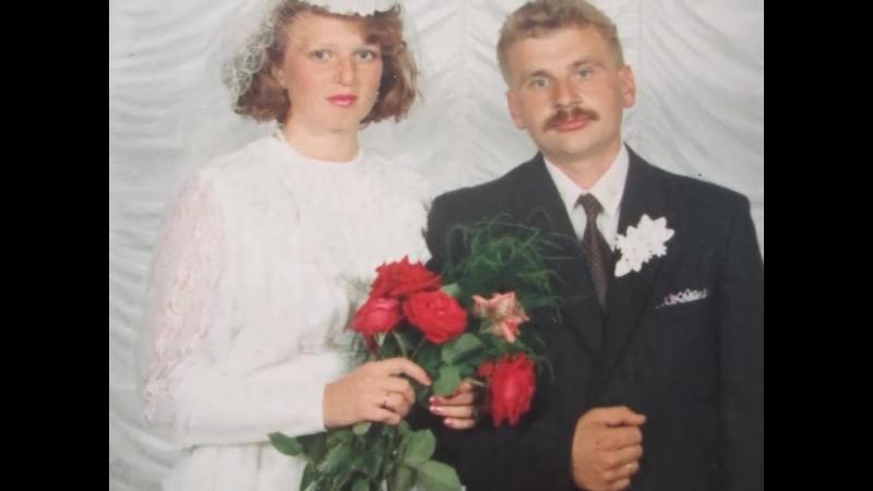 С годовщиной свадьбы Любимый муж! 25 лет вместе
