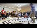 Final | World BBoy Classic Middle East 2014 | Omar & Hamza vs Huey Flava & Dusty Dust