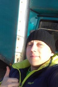 Волчун Сергей