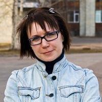 Екатерина Гринина