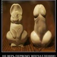 Иван Колесник, 7 ноября , Днепропетровск, id201816827