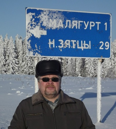Александр Сергеев, 25 августа 1992, Игра, id155056800